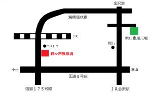 展示場への道