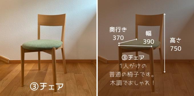 家具キャンペーン│タカノホーム